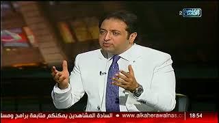 تجميل الاسنان قد يؤدى الى كوارث  مع د. شادى على حسين