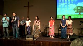 Malay Song introduction Fellowship Presentation