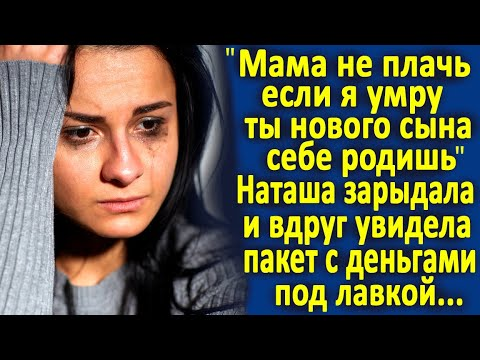 """""""Мама, не плачь, ты нового сына родишь, когда меня не станет"""" - успокаивал свою мать мальчик..."""