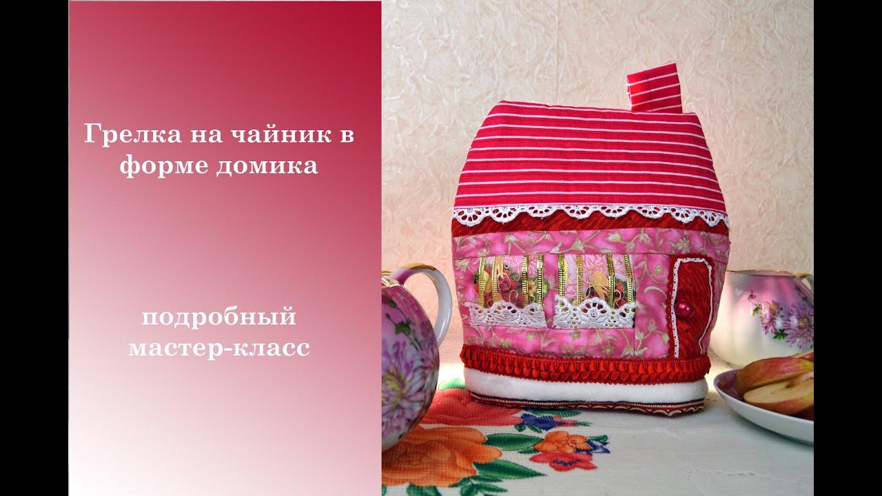 Грелка на чайник - Ярмарка Мастеров - ручная работа