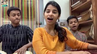 Maine Payal Hai Chhanakai ( COVER ) Maithili , Rishav , Ayachi Thakur