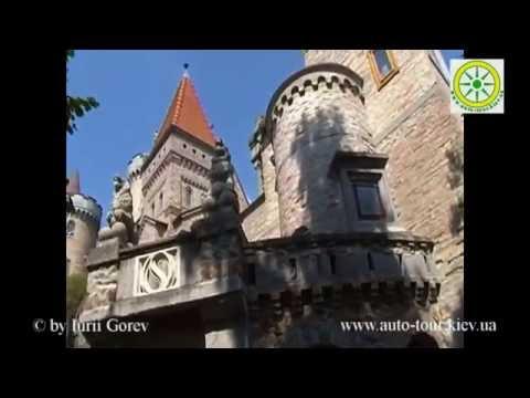 Венгрия, Секешфехервар, Замок Бори. Для автотуристов.