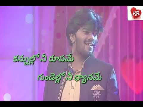 Kannullo Nee Roopame Telugu Whatsapp Status || Aha Naa Pellanta Show || Sudheer, Rashmi
