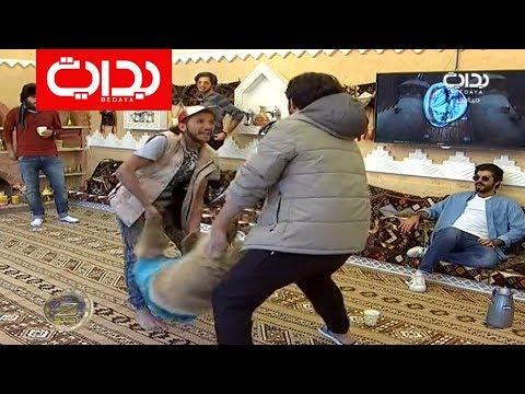 لعب عبدالقادر الشهراني والمتسابقين مع الدب دعبول - الغروب | #زد_رصيدك76