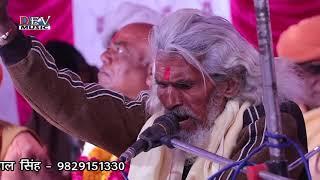 Marwadi Desi Bhajan 2018   Ghadi To Mhare Samo Dekh Saavariya   Full Video   RDC Rajasthani HD Live