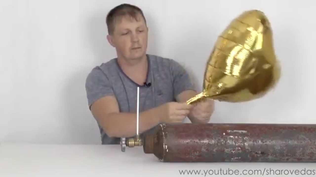 Большой выбор фольгированных воздушных шаров для праздника. Цена за одну штуку от 3 600 руб. Платная доставка по минску.