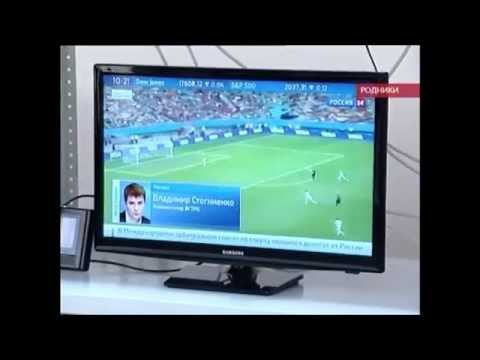 Ивановский филиал РТРС начал цифровое вещание в городе Родники Ивановской области.