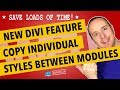 Divi Feature Update - Huge Time-Saver - Divi Builder Tutorial 2018