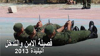 SSI Gendarmerie Algérienne , Portes Ouvertes Blida