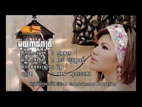柬埔寨歌曲一百夜