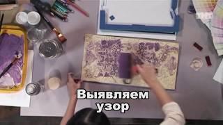 видео Потолки 3d как новый вид дизайнерского оформления