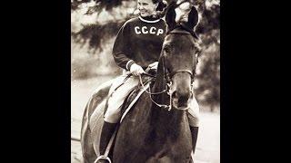 Конный спорт СССР