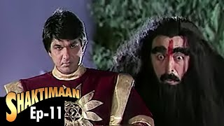 shaktimaan episode 11