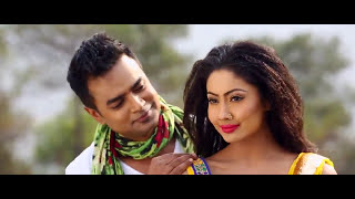 Tomake Napale | Debojit Saha | Assamese Song |  Music Video | 2016