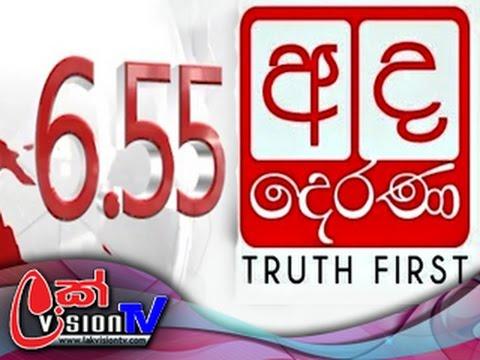 Derana News 29-03-2017