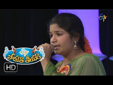 Gandhi Puttina Desam Song - Adhithi Performance in ETV Padutha Theeyaga - 9th May 2016
