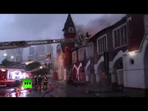 На Кутузовском проспекте в Москве произошел крупный пожар. Новости России 21.07.2016