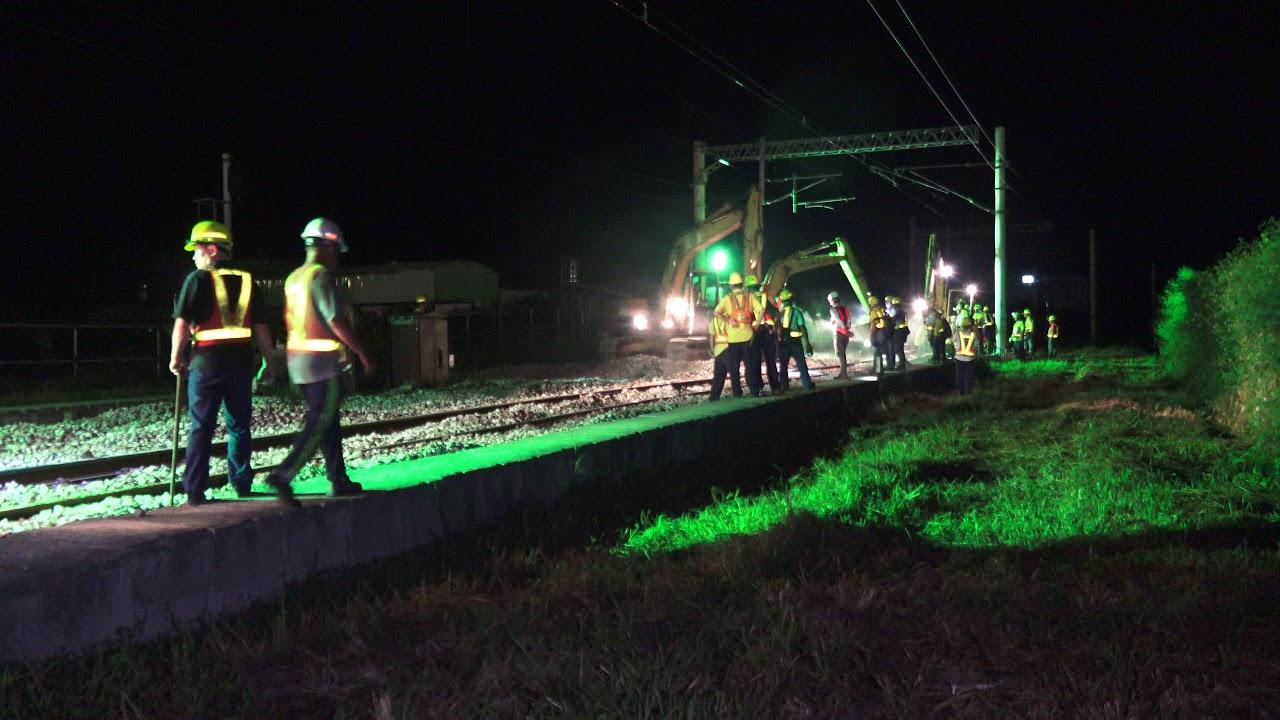 臺鐵 瑞穗車站南端 新自強隧道啟用 線路切換工程 - YouTube