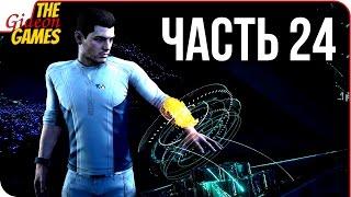 Скачать ANDROMEDA Mass Effect Прохождение 24 ЛОЯЛЬНОСТЬ ЛИАМ И ПИБИ