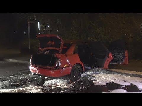 Gestohlener PKW Nach Unfall Angezündet In Bonn-Tannenbusch Am 26.02.19