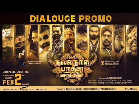 30 Sec Tv Promo - Oru Nalla Naal Paathu...