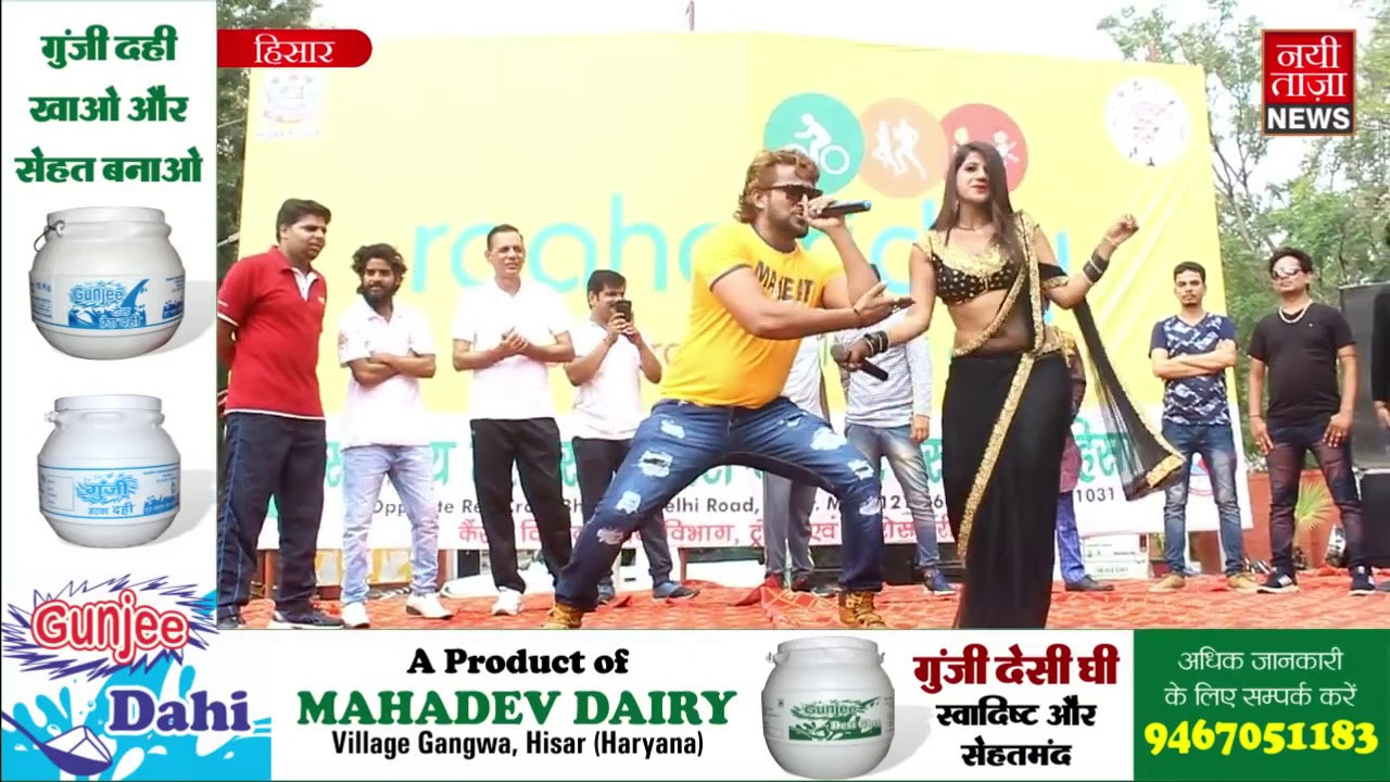 Download Manjeet Panchal Hisar song
