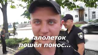 Кировоградские  некомпетентные полицейские Большов и Гавриш