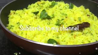 Lemon Rice - Quick And Easy South Indian Rice Recipe  !!