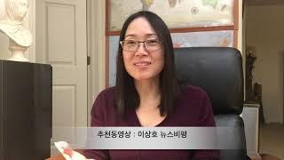 강용석 위증회유 vs 도도맘 거짓말 … 이해생각 291