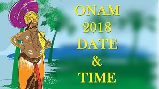 Thiruvonam 2018 - Happy Onam 2018 - Onam 2018 thiru onam 2018