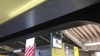 JR武蔵野線 南越谷駅 期間限定1番線発車メロディ 『南越谷阿波踊りA』(駅員放送被り)