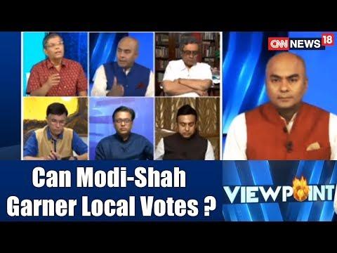 Viewpoint   #ModiAt4   Can Modi-Shah Negate Power Of The Regional Satraps?   CNN News18
