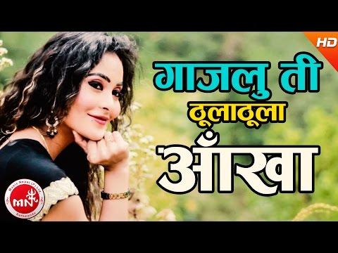 Gajalu Ti Thula Thula Aakha - Kishan Raj Gurung Ft.Pranisha Silwal | New Nepali Cover Song 2074
