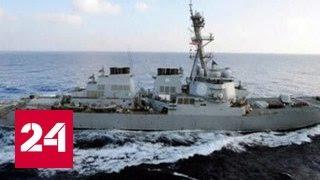 Американский эсминец предупредительно