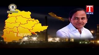 TNews Special Program Singareni Sravanthi on Singareni Collieries   10-11-2019  Telugu