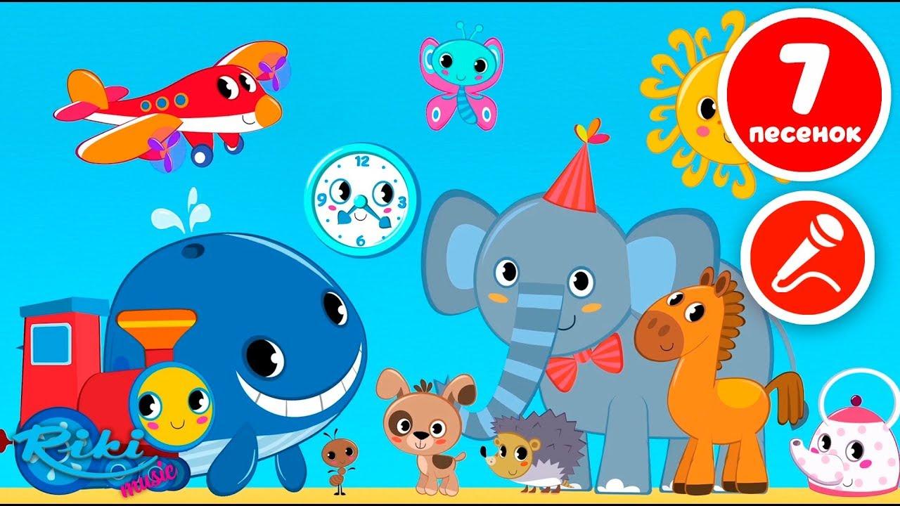 Привет Малыш Большой Сборник  NEW ПРЕМЬЕРА  Мультики и Караоке для детей