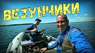 Рыбалка когда всё пошло не так Десногорское водохранилище 2020