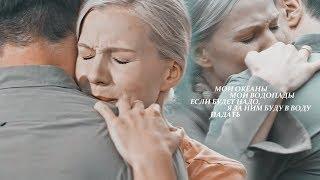 Максим & Настя || «На твоей стороне»