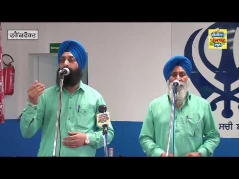 Baba Daleep Singh 26 June 2016 Frankfurt (Media Punjab TV)