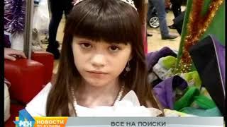 Уголовное дело возбуждено в связи с исчезновением 9-летней Алины Шакировой