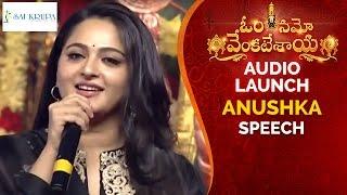 Anushka Shetty Speech | Om Namo Venkatesaya Audio Launch | Nagarjuna | Pragya | Jagapathi Babu