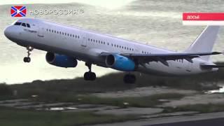Авиакатастрофа российского самолета в Египте(Самолёт авиакомпании «Когалымавиа», следующий рейсом Шарм-эш-Шейх — Санкт-Петербург, на борту которого..., 2015-10-31T11:54:20.000Z)
