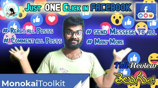 Monokai Toolkit for Facebook + One Click More Feautures + Some Cool Tricks || Details in Telugu || screenshot 1