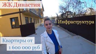 Недорогие квартиры в Сочи / Купить квартиру в Сочи / Недвижимость в Сочи