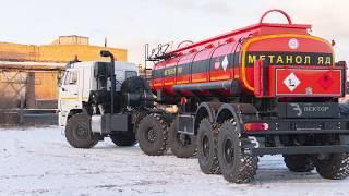 Видео-обзор полуприцеп-цистерны ППЦ-17 для перевозки метанола
