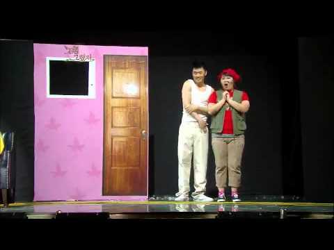 개그콘서트 - Gag Concert 그땐그랬지 20110403