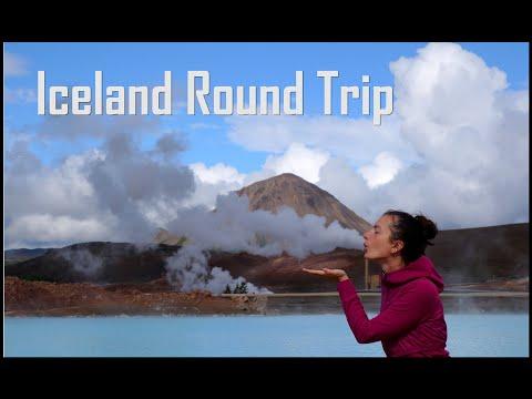 Iceland Round Trip 2015 [RU.ENG.]