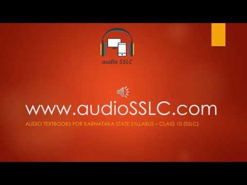 AudioSSLC - English lesson - Karnataka state syllabus