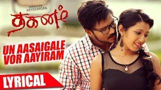Un Aasaigale Lyrical Song | Dhaganam | Arya Vardan | Karishma Baruah | Kunni Gudipati | Raadha