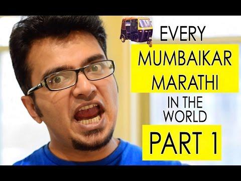 EVERY MUMBAIKAR MARATHI IN THE WORLD PART 1